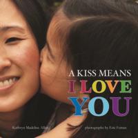 Kiss_Allen